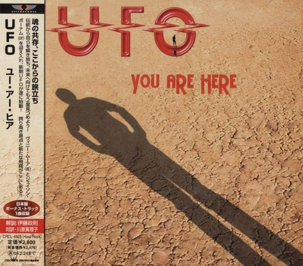 UFO You Are Here cover art