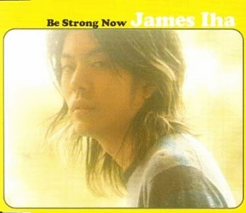 James Iha Be Strong Now Cover Art