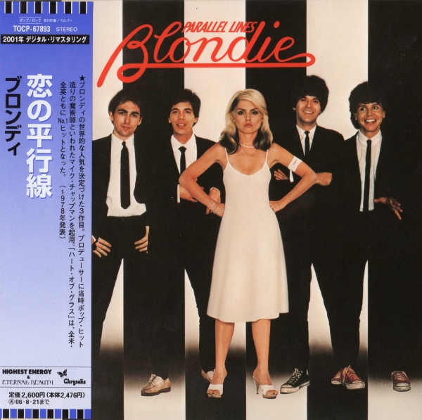 Blondie Parallel Lines Cover Art