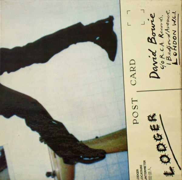 David Bowie Lodger cover art