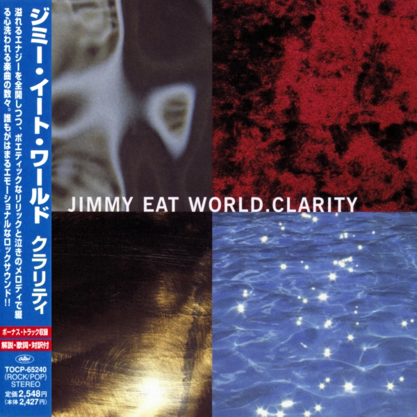 Jimmy Eat World Clarity cover art