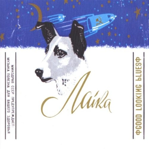 Laika Good Looking Blues Cover Art