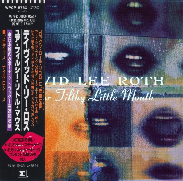 David Lee Roth Your Filthy Little Mouth cover art