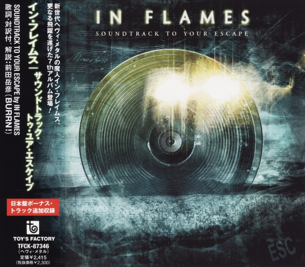 In Flames Soundtrack to Your Escape cover art