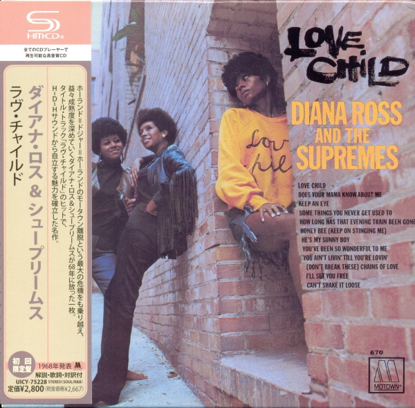 The Supremes Love Child cover art