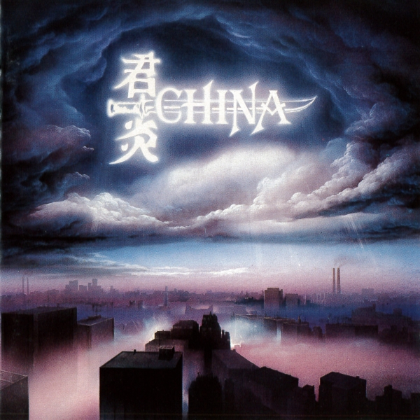 China Sign in the Sky cover art