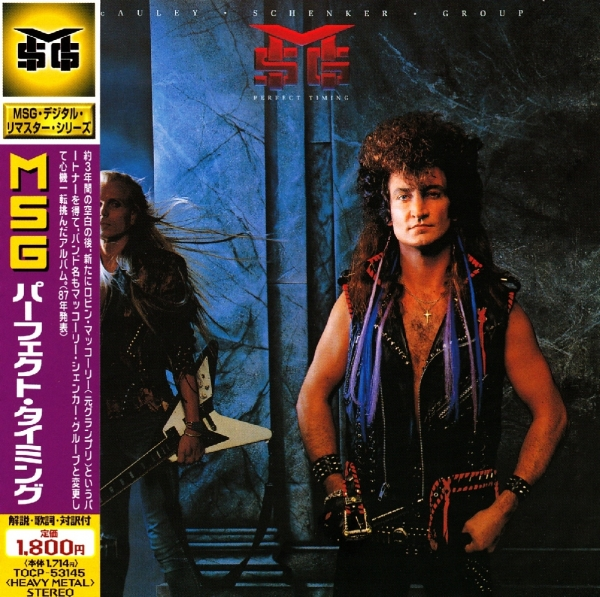 McAuley-Schenker Group Perfect Timing Cover Art