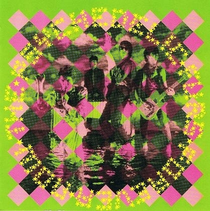 The Psychedelic Furs Forever Now Cover Art