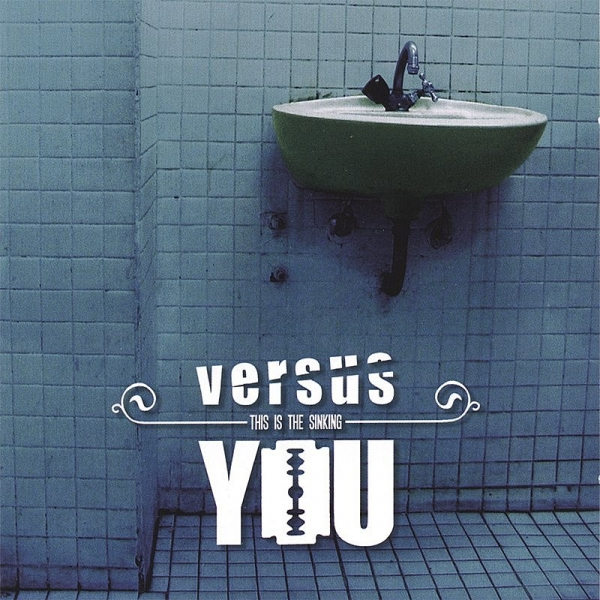 Versus You This Is the Sinking Cover Art