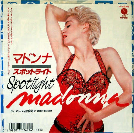 Madonna Spotlight Cover Art