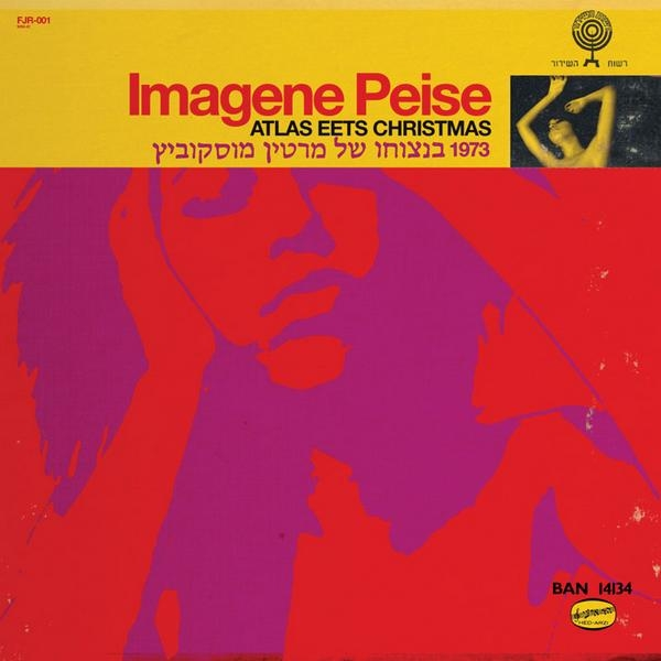 Imagene Peise Atlas Eets Christmas cover art