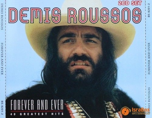 Demis Roussos Forever and Ever cover art