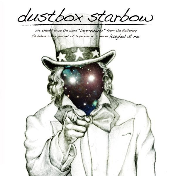 dustbox starbow cover art