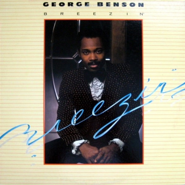 George Benson Breezin' cover art