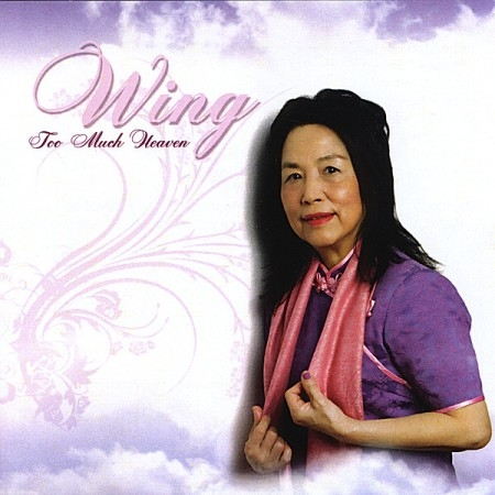 Wing Too Much Heaven cover art