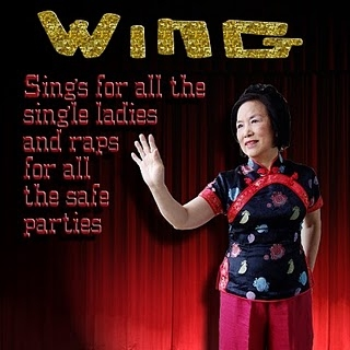 Wing Wing Sings for All the Single Ladies and Raps for All the Safe Parties cover art