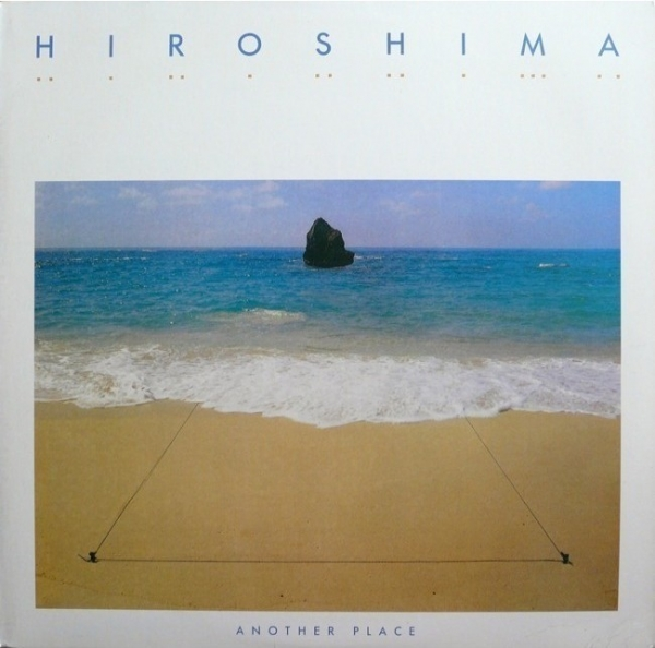 Hiroshima Another Place cover art