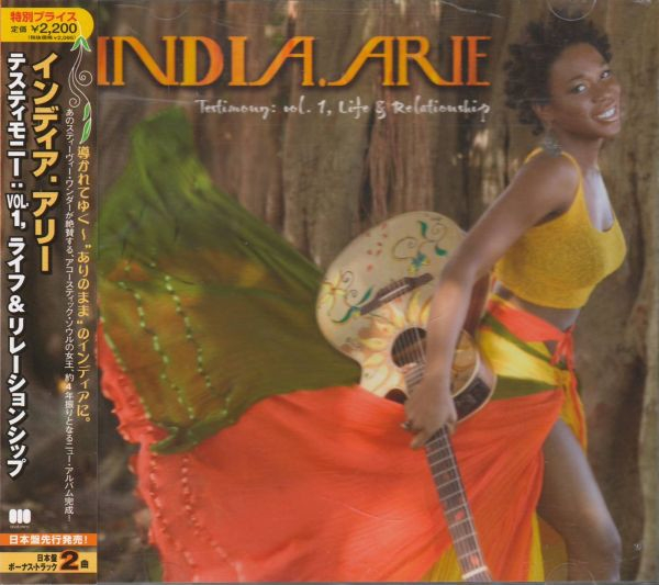 India.Arie Testimony, Volume 1: Life & Relationship Cover Art