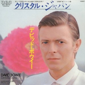 David Bowie Crystal Japan / Alabama Song Cover Art