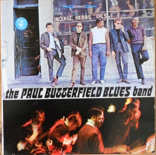 The Paul Butterfield Blues Band The Paul Butterfield Blues Band cover art