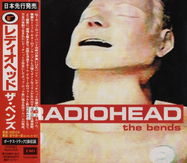 Radiohead The Bends cover art