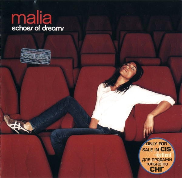 Malia Echoes of Dreams cover art