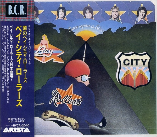 Bay City Rollers Once Upon a Star Cover Art