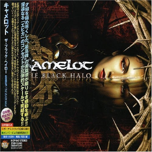 Kamelot The Black Halo cover art