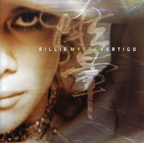 Billie Myers Vertigo cover art