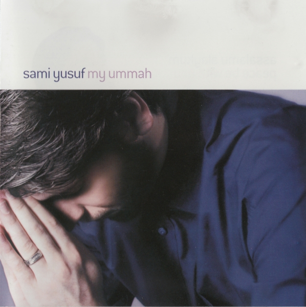 Sami Yusuf My Ummah cover art