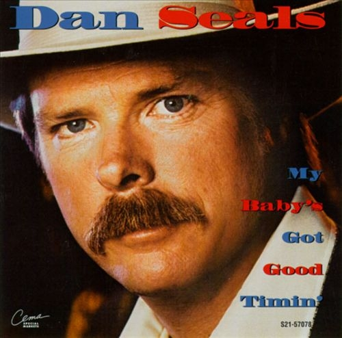 Dan Seals My Baby's Got Good Timing cover art