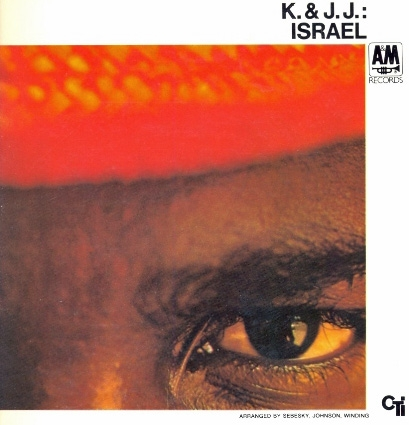 Kai Winding andJ.J. Johnson Israel Cover Art