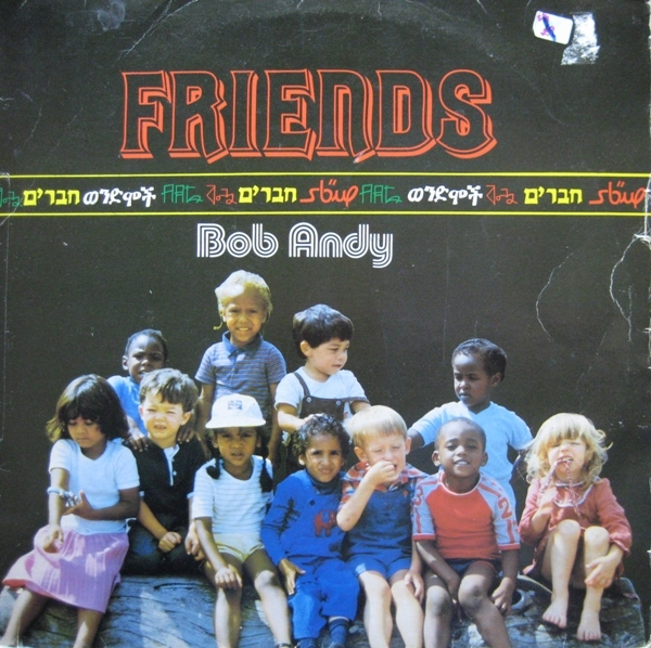 Bob Andy Friends Cover Art