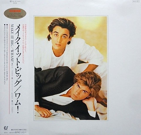 Wham! Make It Big cover art