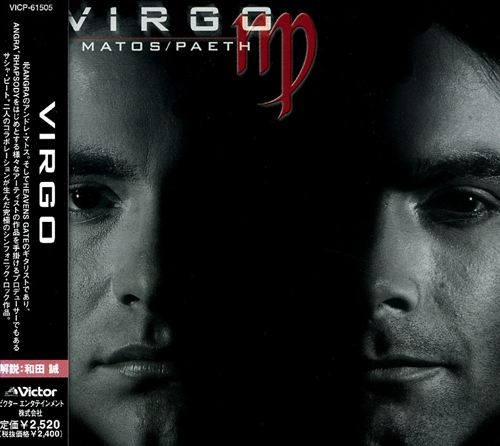 Virgo Virgo cover art