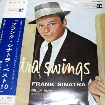 Frank Sinatra Swing Along With Me cover art