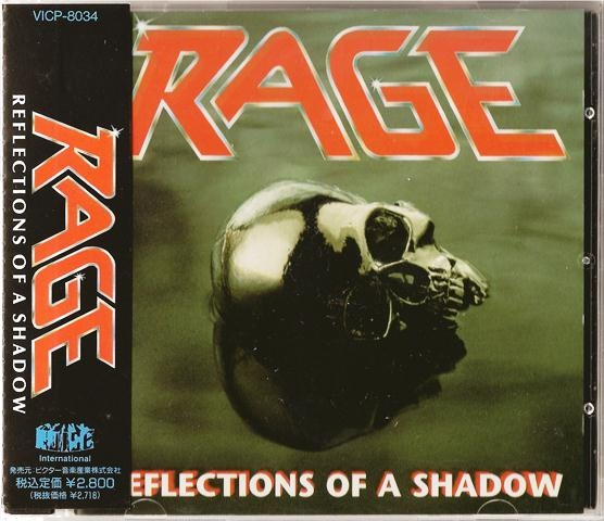 Rage Reflections of a Shadow cover art