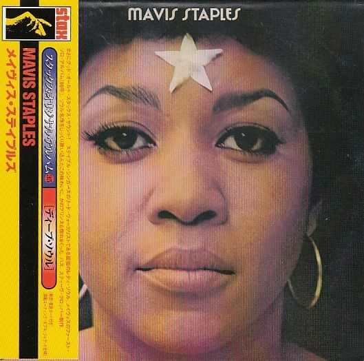 Mavis Staples Mavis Staples Cover Art