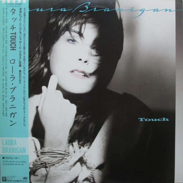 LAURA BRANIGAN Touch cover art