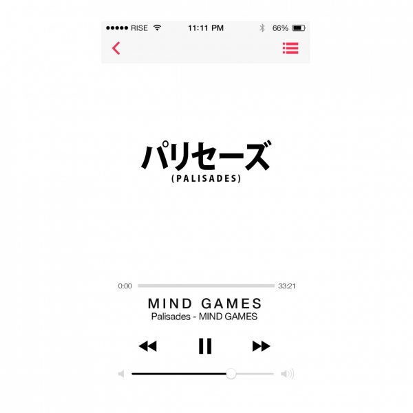 Palisades Mind Games cover art
