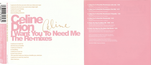 Céline Dion I Want You to Need Me Cover Art