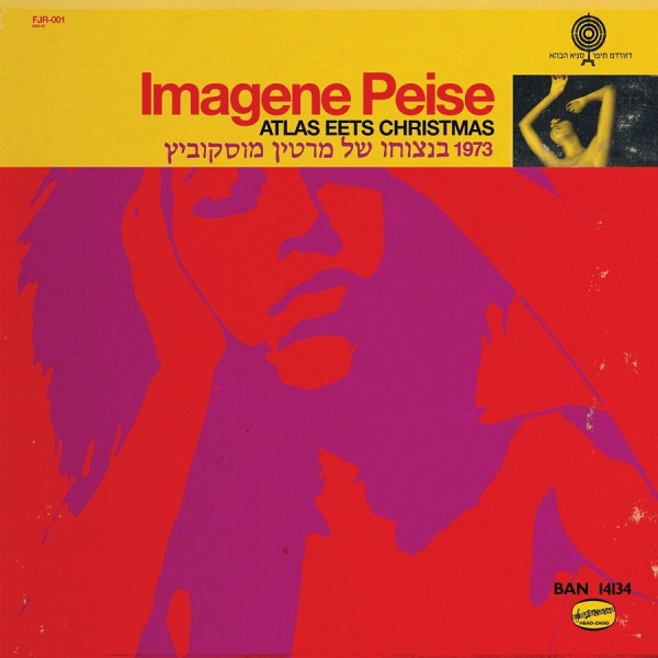 The Flaming Lips Imagene Peise - Atlas Eets Christmas cover art