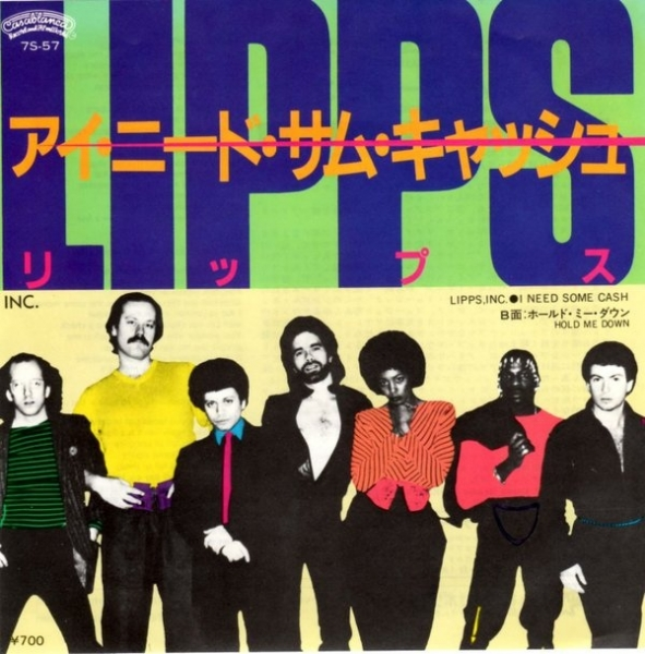 Lipps, Inc. I Need Some Cash Cover Art