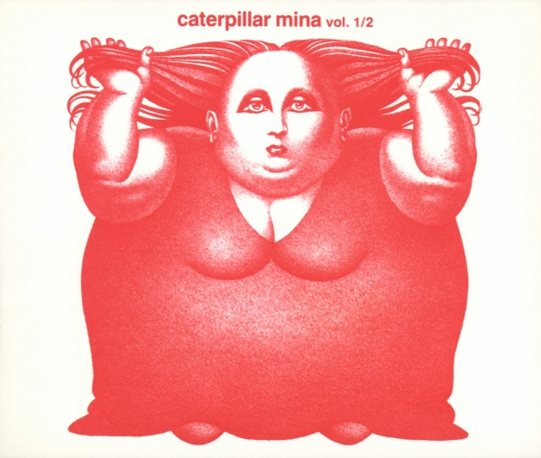 Mina Caterpillar cover art