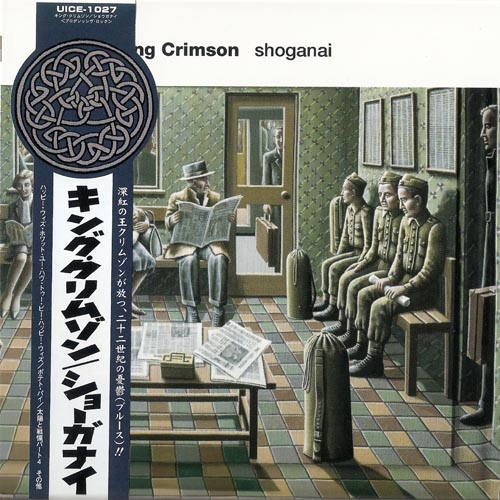 King Crimson Happy With What You Have to Be Happy With cover art