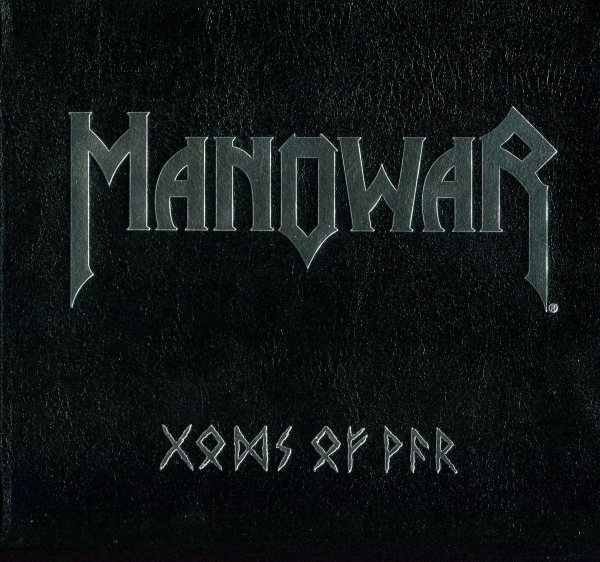 Manowar Gods of War cover art