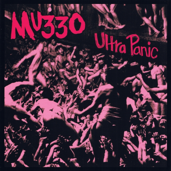 MU330 Ultra Panic cover art