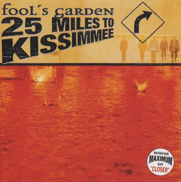 Fool's Garden 25 Miles to Kissimmee cover art