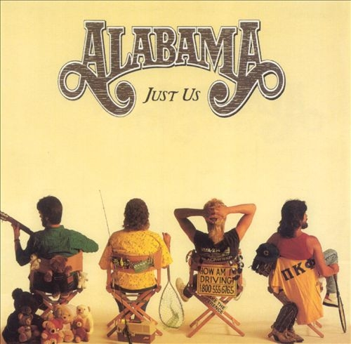 Alabama Just Us Cover Art