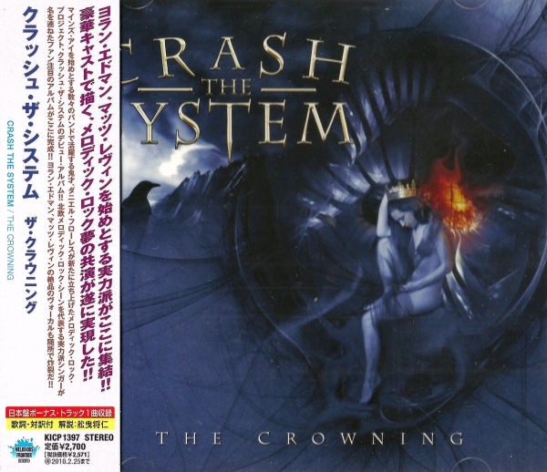 Crash The System The Crowning Cover Art